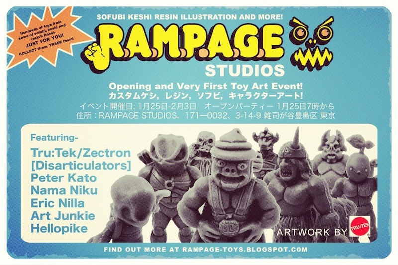 rampage-pc-size